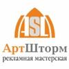 Футболки бейсболки сувениры на заказ Новосибирск