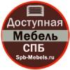 Spb-Mebels.ru Мебель для дома т.8-911-235-41-59