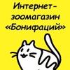 "Интернет-зоомагазин в Гомеле ""Бонифаций"""