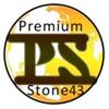 Premium Stone43. Искусственный камень. Киров.