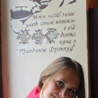 ИринаЖизнь-Прекрасна-Лепорская