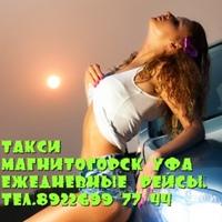 ΑлександрΚудряшов