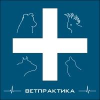Ветпрактика ✙ Вопросы ветеринарным врачам