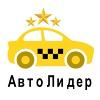 """Ухта такси """"АвтоЛидер"""" 75-00-00"""