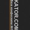 КОНФИСКАТОР - сервис для поиска конфиската