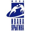 Fond Ivana-Yarygina