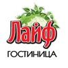 """Гостиница """"Лайф"""" в Самаре"""