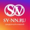 СВАДЕБНЫЙ НИЖНИЙ - Свадьба в Нижнем Новгороде