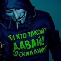 ЕгорМакаренко