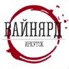 Винный бутик Vineyard | Shop Wine Bar | Иркутск