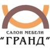 """Мебель """"ГРАНД"""" Ставрополь"""