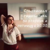 ОльгаСташкевич