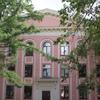 Официальная группа МБОУ ЦО - Гимназия №30 г.Тулы