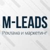 M-Leads: Эффективная реклама и маркетинг