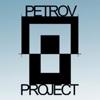 Проектирование домов, коттеджей. PetrovProject