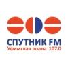 Спутник FM | Новости: Уфа, Башкортостан