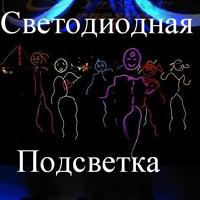 ΒалерийΦедотов