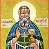 Православный Центр Духовного Возрождения