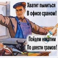 ДенисШатилов