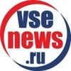 Стерлитамак. Новости/Афиша/Акции - Vsenews.ru