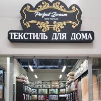 ΜихаилΜартынов