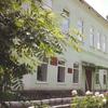 Карачевский дом детского творчества
