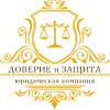 Юристы и адвокаты ДНР