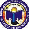 Криводановские читатели - книг почитатели