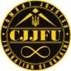 Федерация Комбат Дзю-Дзюцу Украины