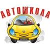 Автошкола Данко-Автомотор-Сервіс