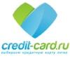 Сервис выбора кредитной карты Credit-Card.ru