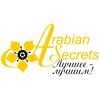 Arabian Secrets KG