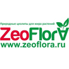 ЦеоФлора | Сад | Огород