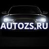 АВТОЗС - клуб автолюбителей / autozs.ru