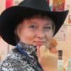 Yulia Shlepkina