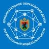 Региональный модельный центр Республики Карелия