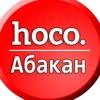 Hoco в Абакане. Товары для телефонов и планшетов