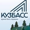 Министерство цифрового развития и связи Кузбасса