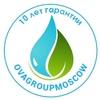 Ova Group Moscow