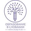 Бесплатное образование в Словакии - www.study-in.sk