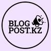 Блог о маркетинге в Казахстане