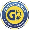 Франшиза футбольной школы «Галактикос»