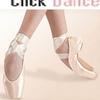 Одежда и обувь для балета и танцев - ClickDance