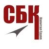 СБК Капитал Групп   Проектируем системы продаж