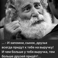 ВалерийЩукин