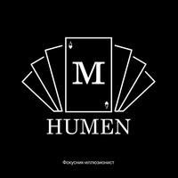 MaksimHumen