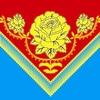 Павловский Посад Онлайн