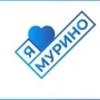 Купи - продай объекты в Мурино (СпБ)