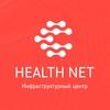 Хелснет / Healthnet
