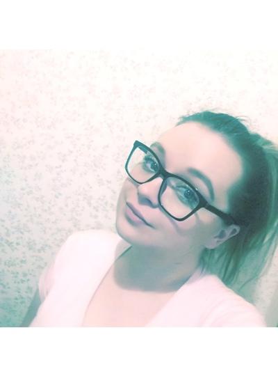 Kristina Efanova